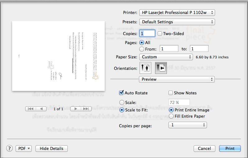 Print Dialog Stuck in Landscape Mode